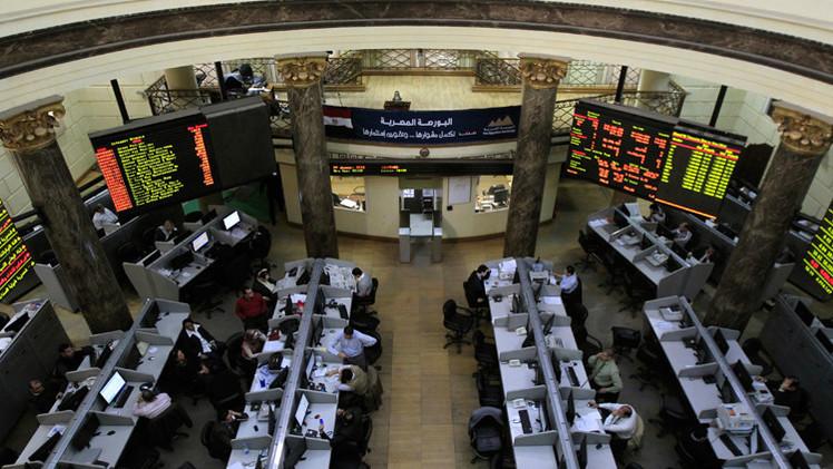 تراجع المؤشرات المصرية خلال تداولات الاثنين