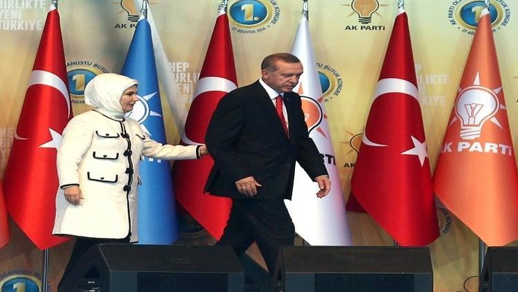 أردوغان لنساء تركيا: لا مساواة بين المرأة والرجل