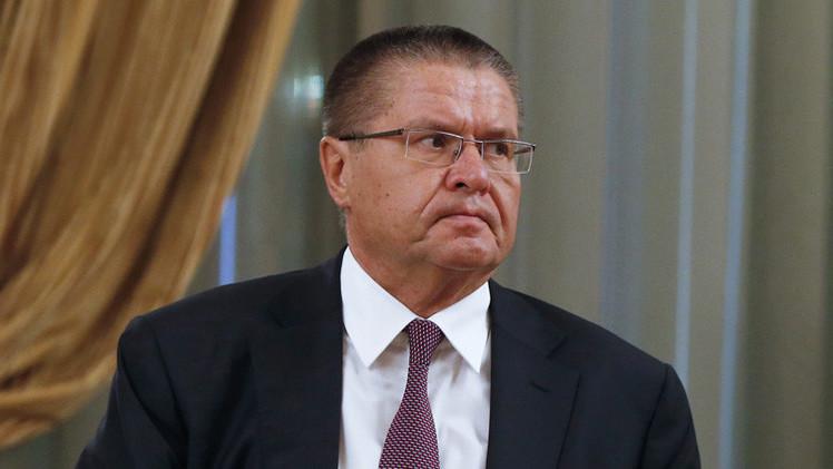 موسكو: لا نية لتقييد العلاقات مع أوروبا