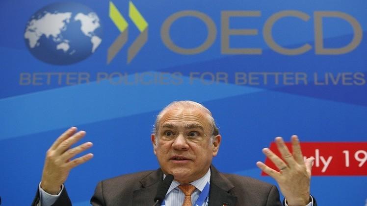 منظمة: نمو الاقتصاد العالمي يواجه تحديات الركود في اليابان وأوروبا