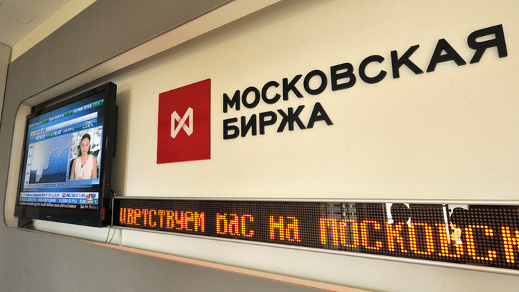 المؤشرات الروسية تنخفض على خلفية هبوط الروبل وأسعار النفط