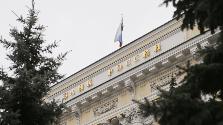المركزي الروسي: هناك إمكانية لخفض معدلات الفائدة في النصف الثاني من 2015