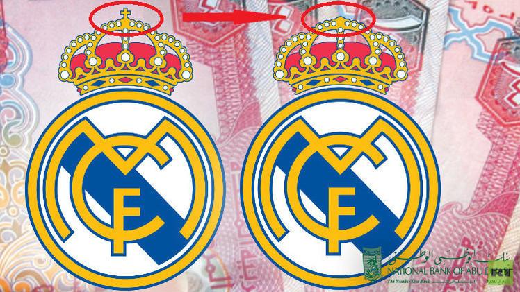 ريال مدريد يزيل