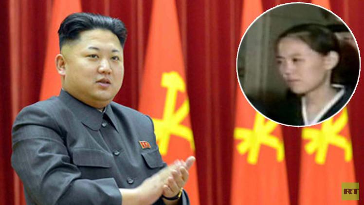 كوريا الشمالية.. الإعلان عن منصب شقيقة الزعيم