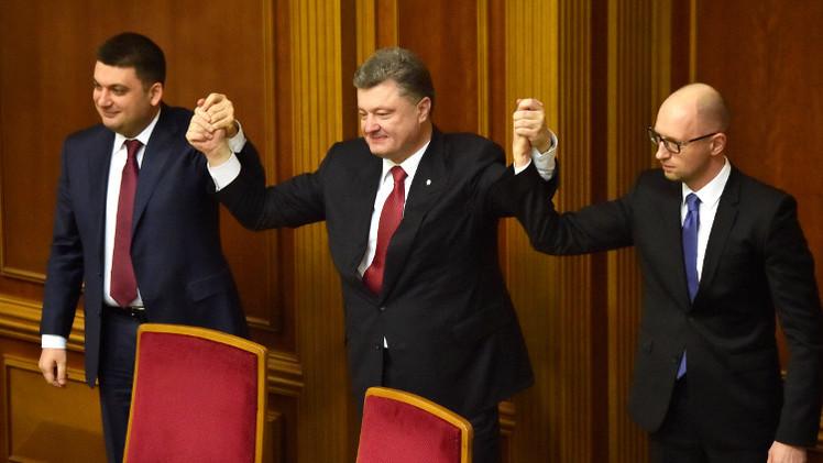 البرلمان الأوكراني يشكل الائتلاف الحاكم.. وياتسينيوك رئيسا للوزراء