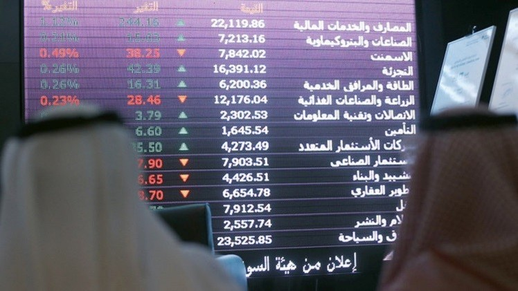 المؤشرات الخليجية تتباين في نهاية تداولات الأسبوع