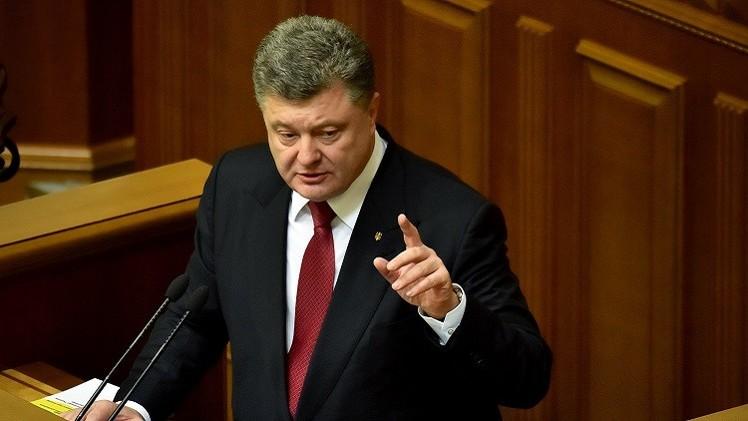 برلماني روسي: بوروشينكو اعترف بأن أوكرانيا دولة فاشلة