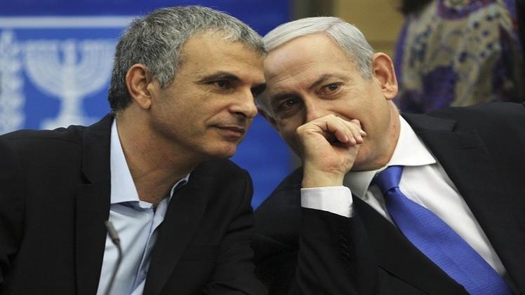 تشكيل حزب جديد وسط توقعات بتنظيم انتخابات مبكرة في إسرائيل