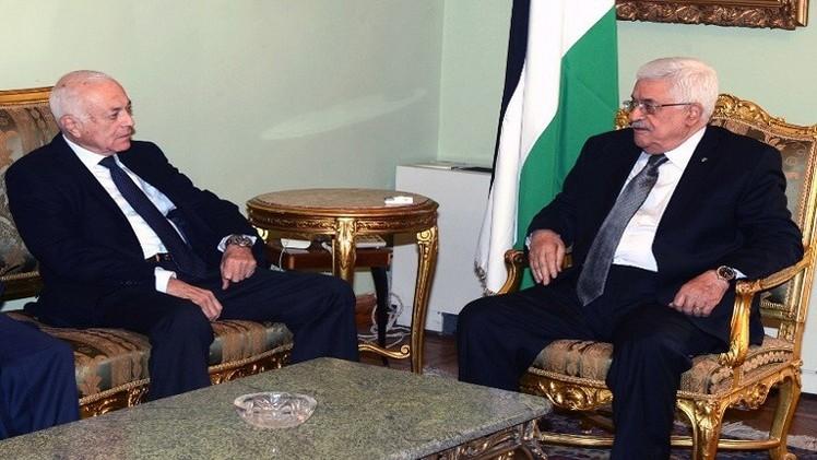 عباس يبحث مع العربي وشكري التوجه الفلسطيني إلى مجلس الأمن