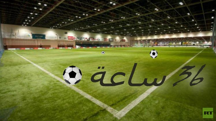 مباراة كرة قدم لـ 36 ساعة في الإمارات