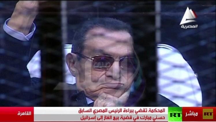 قتيلان و13 جريحا حصيلة الاحتجاجات على براءة مبارك