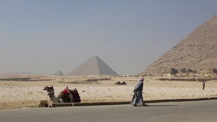 مصر ستقوم باقتراض 1.2 مليار دولار لسداد ديون شركات أجنبية