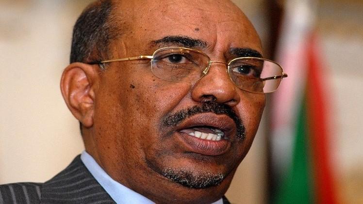 الرئيس السوداني يطالب قوات حفظ السلام الدولية بالرحيل
