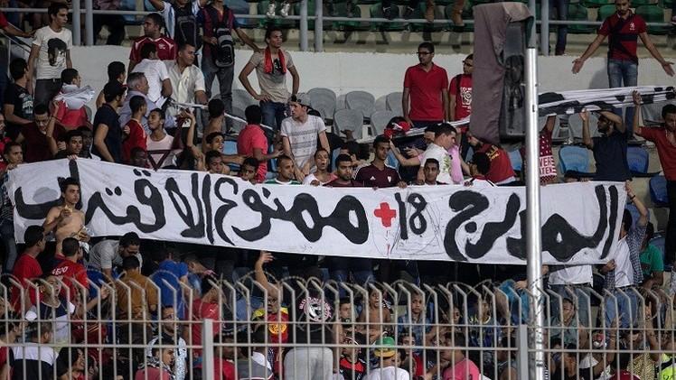 الاتحاد المصري يحدد قائمة المرشحين لتدريب الفراعنة