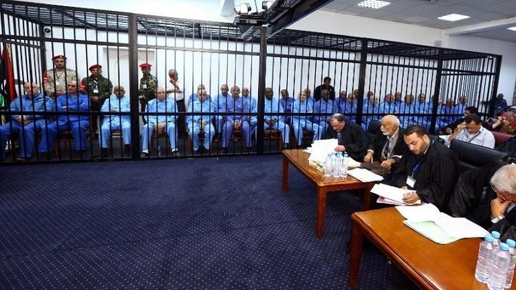 تأجيل محاكمة عدد من رموز النظام الليبي السابق