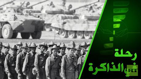 الأسباب الحقيقية لإدخال القوات السوفيتية إلى أفغانسان. شهادة مذهلة لرئيس أركان القوات السوفيتة هناك