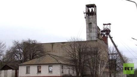 مناجم الفحم في الدونباس شرق اوكرانيا