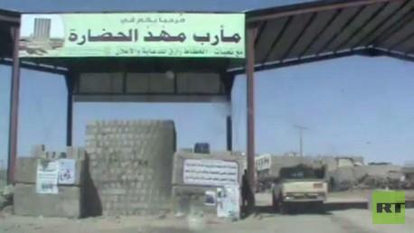 مقتل 3 من الحوثيين في رداع باليمن