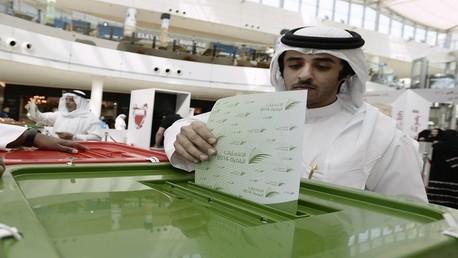 الانتخابات البحرينية