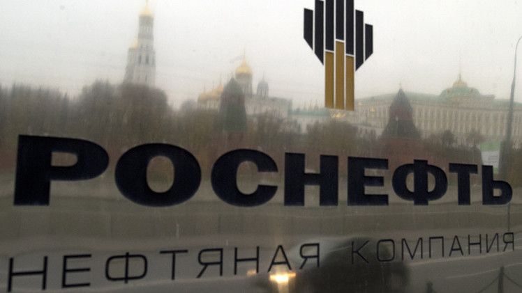 الحكومة الروسية توافق على خصخصة أسهم لـ