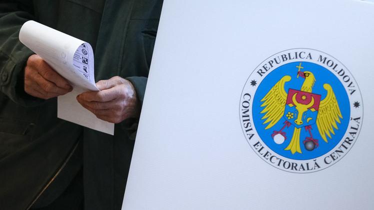 شعار اللجنة المركزية للانتخابات بمولدوفا