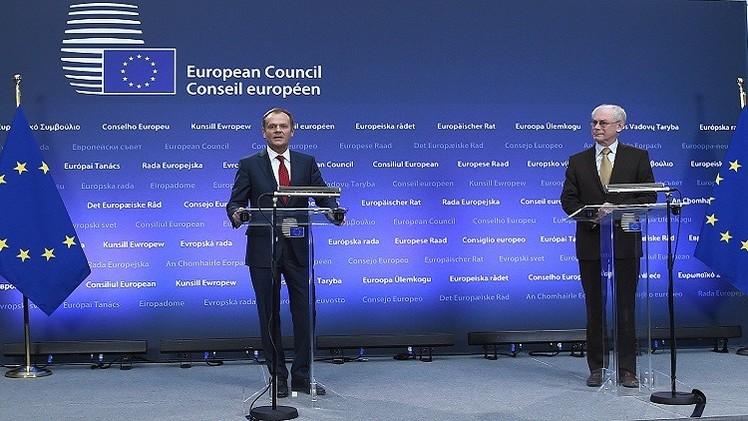 البولندي دونالد توسك يتسلم  رئاسة المجلس الأوروبي