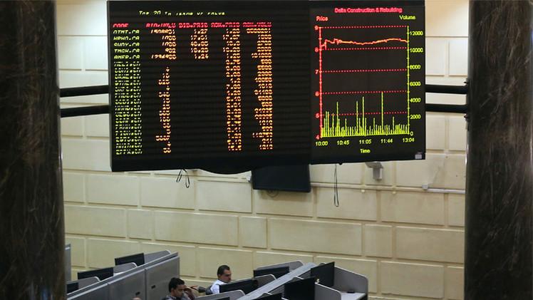 المؤشرات المصرية تبدأ تداولات شهر ديسمبر على انخفاض