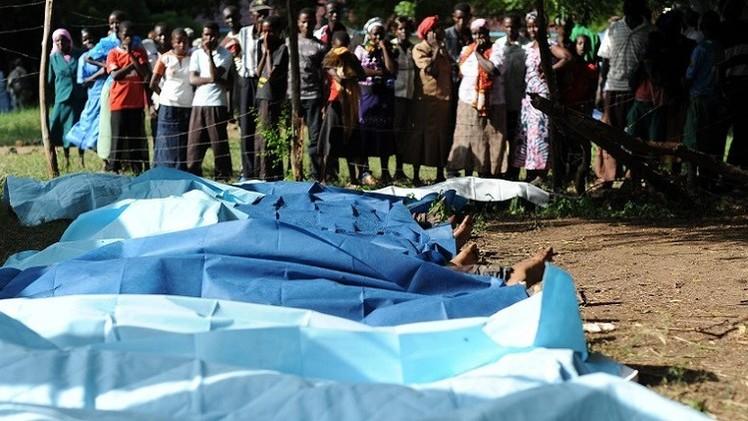 أكثر من 36 قتيلا في هجوم شمال شرق كينيا