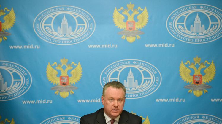 الخارجية الروسية: موسكو غير راضية عن سير التحقيق في تحطم