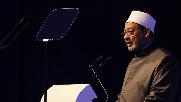 شيخ الأزهر: هناك دول غربية تسعى لنشر الفوضى بين العرب