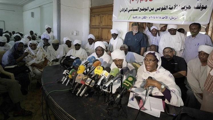 اتفاق وحدة بين فصائل المعارضة السودانية السياسية والمسلحة