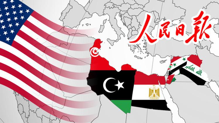 صحيفة صينية تتهم الغرب بإذكاء التطرف في الشرق الأوسط