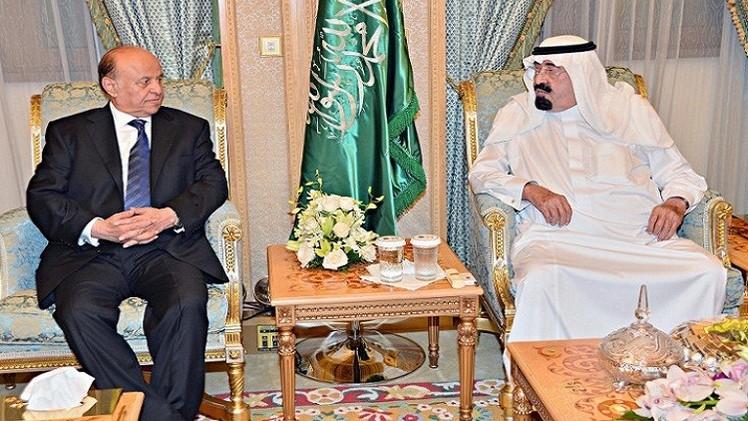 السعودية تعلق مساعدات مالية لليمن