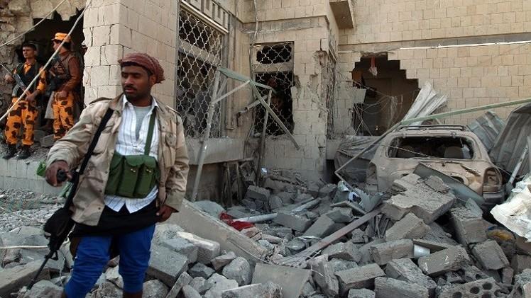 مجلس الأمن الدولي يدين تفجير منزل السفير الإيراني في صنعاء