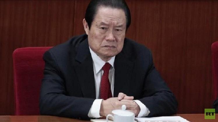اعتقال وزير الأمن العام الصيني السابق في قضايا فساد وتسريب أسرار الدولة