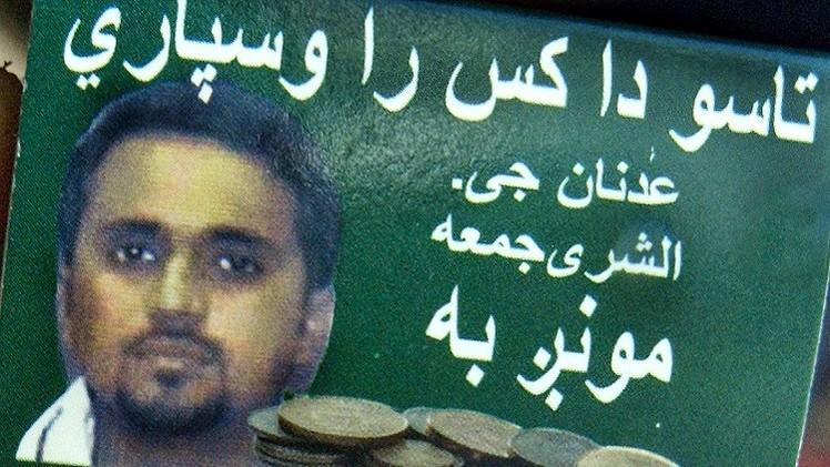 الجيش الباكستاني يقتل أحد قادة القاعدة قرب الحدود الأفغانية