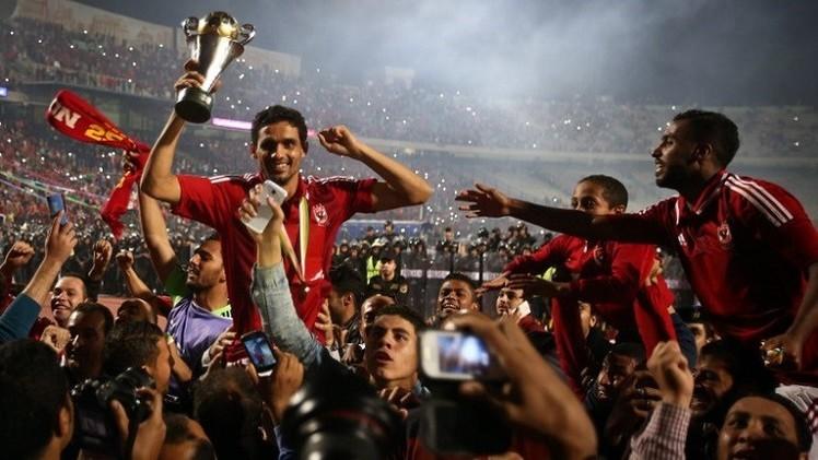 الأهلي المصري يتوج بطلا لكأس الاتحاد الافريقي بهدف قاتل