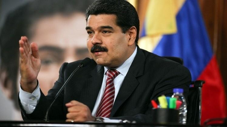 مادورو ينتقد تدخل السفارة الأمريكية في شؤون فنزويلا الداخلية