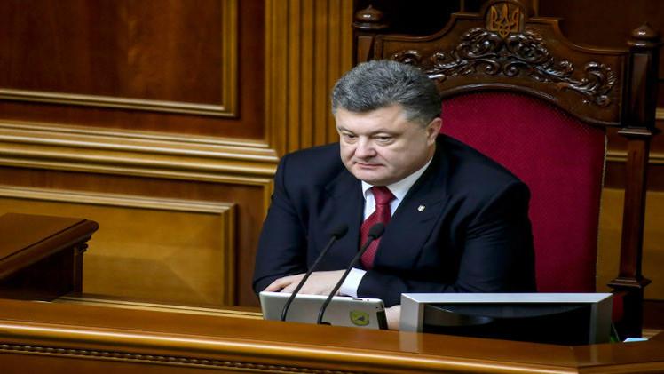 الرئيس الأوكراني يدعو لوقف إطلاق النار بدءا من 9 ديسمبر