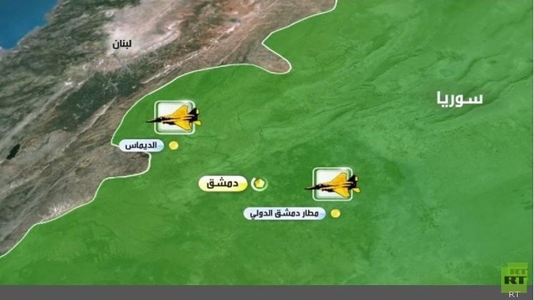 الخارجية السورية تطالب بمعاقبة إسرائيل أمميا إثر قصفها مواقع قرب دمشق