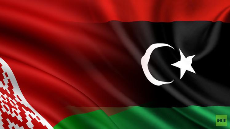 بيلاروس تغلق سفارتها في ليبيا