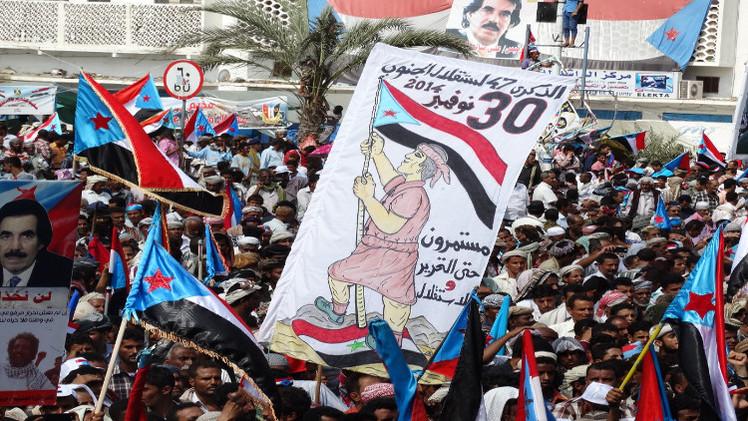 عصيان مدني للحراك الجنوبي في عدن