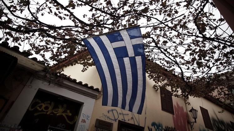 وزراء مالية منطقة اليورو يوافقون على تمديد خطة إنقاذ اليونان