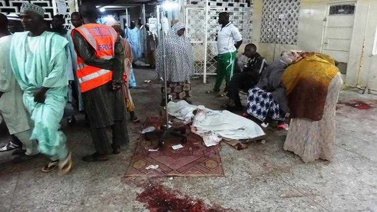 4 قتلى بهجومين انتحاريين بمدينة كانو النيجيرية