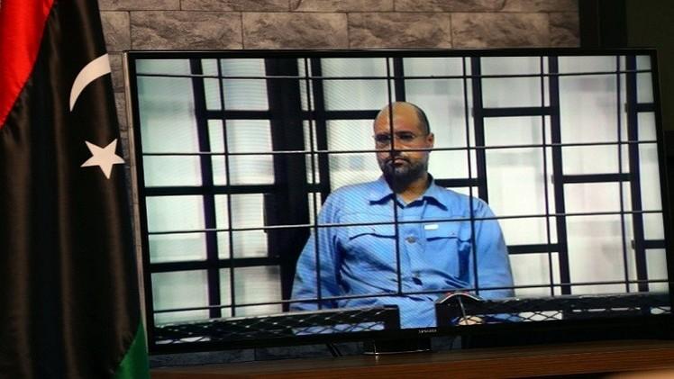 المحكمة الجنائية الدولية تطالب بتسليم نجل القذافي