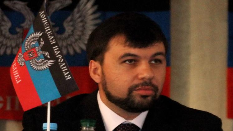 دونيتسك تؤكد التزام طرفي النزاع بالهدنة شرق أوكرانيا
