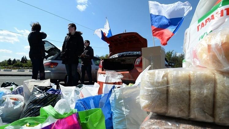 روسيا تخصص 5 ملايين دولار معونات إنسانية للأوكرانيين عبر برنامج الغذاء العالمي