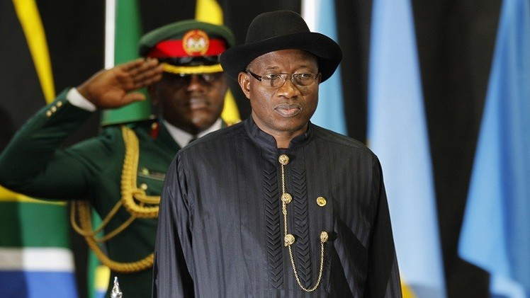 نيجيريا.. الحزب الحاكم يرشح الرئيس الحالي لولاية ثانية