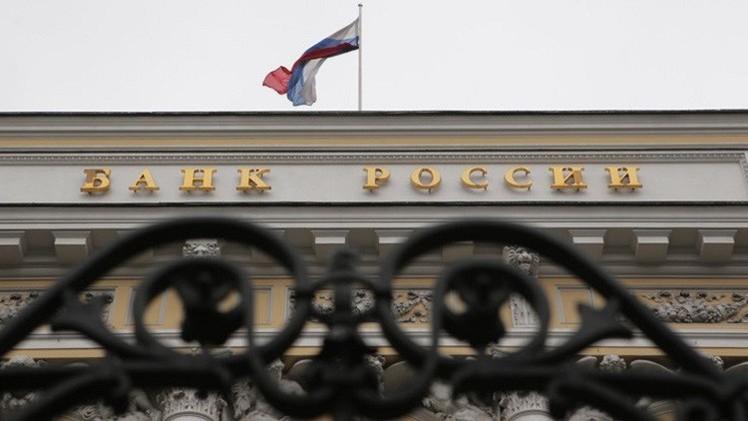 بنك روسيا المركزي يرفع سعر الفائدة الأساسي بنسبة 1%