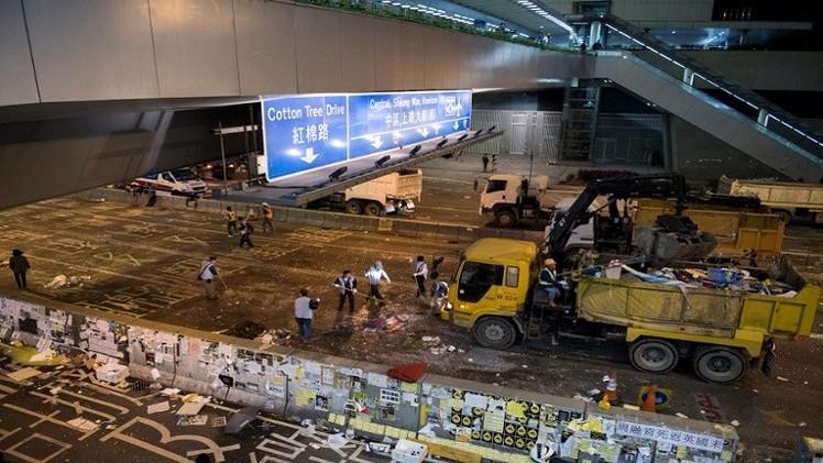 شرطة هونغ كونغ تخلي موقع الاعتصام وتعتقل أكثر من 200 شخص